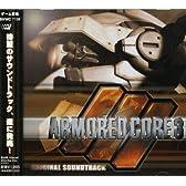 アーマード・コア3 オリジナル・サウンドトラック