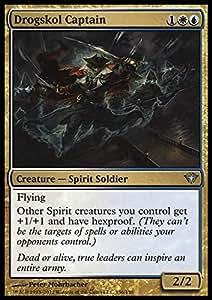 Magic: the Gathering - Drogskol Captain (136) - Dark Ascension