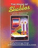 Magic of Shabbos, H/C