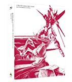 機動戦士ガンダムSEED DESTINY HDリマスター Blu-ray BOX (MOBILE SUIT GUNDAM SEED DESTINY HD REMASTER Blu-ray BOX) 3 通常版 (Standard Ed.)