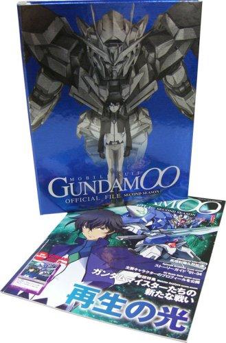 (専用バインダー付き) 機動戦士ガンダム00 セカンドシーズン オフィシャルファイル vol.1