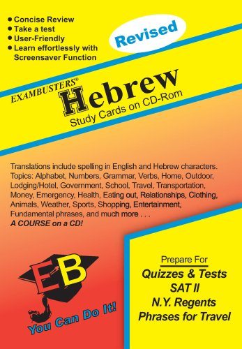 Hebrew Exambusters CD-ROM Study Cards: Exam Prep Software on CD-ROM!