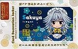 東方Project カードデコレーションジャケット 十六夜咲夜 香霖堂ver.