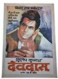 Prop It Up Vintage Bollywood Original Reprinted Devdas (old) Poster (75 cmX50 cm)