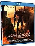 echange, troc Evangelion: 2.22 you can (not) advance - Blu-Ray Edition Standard