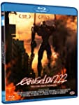 Evangelion: 2.22 you can (not) advanc...