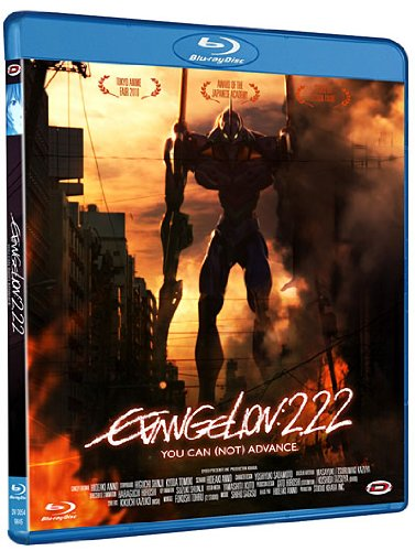 Evangelion: 2.22 You Can NOT Advance Blu ray Edition Standard BLU RAY Blu ray Edition simple