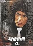 探偵物語 VOL.4 DVD