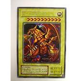 遊戯王カード 【 ラーの翼神竜 [シークレット] 】 G4-03-SI