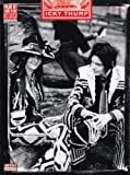 White Stripes Icky Thump: (Guitar Tab Songbook) (Gtab)