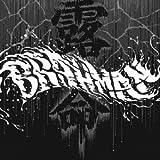 鼎の問♪BRAHMAN