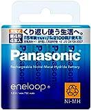 パナソニック eneloop 単4形充電池 4本パック スタンダードモデル BK-4MCC/4