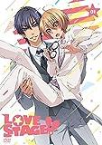 LOVE STAGE!! DVD限定版 第1巻[DVD]