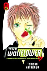 The Wallflower, Volume 12