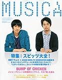 MUSICA (ムジカ) 2010年 11月号 [雑誌]