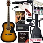 HONEY BEE アコースティックギター W-15 初心者入門16点セット /サンバースト(9707021108)