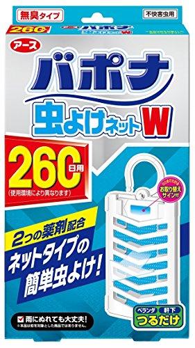 アース製薬 バポナ 虫よけネットW 260日用 1個