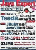 Java Expert #02