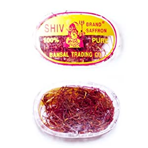 Amazon.com : Saffron, ONE Gram (1g), Indian Kashmiri ...