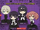 Secret Service Prize Taito SS deformed figure dog X I Inu X Boku (all four full comp set) (japan import)