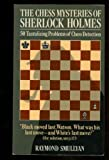 CHESS MYST OF S. HOLMES (0394737571) by Smullyan, Raymond M.