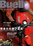 Buell The Sports OHV  Japan Import