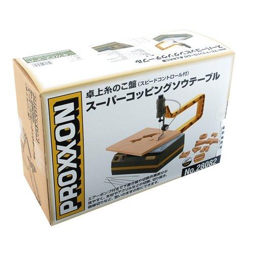 PROXXON スーパーコッピングソウテーブル No.28082