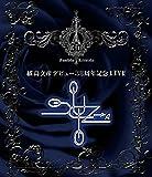"""橘高文彦デビュー30周年記念LIVE""""X.Y.Z.→A"""