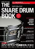 The Snare Drum Book (スネア・ドラム・ブック) (シンコー・ミュージックMOOK)
