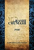 The Rashi Chumash- Shemoth (Volume 2)