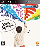 Beat Sketch!