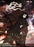 echange, troc Ergo Proxy Vol.6 [Import allemand]