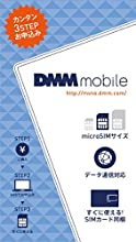 【Amazon.co.jp限定】DMM mobile SIMカード データ通信専用 microSIM 月額440円~ DDM001