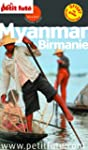 Petit Fut� Myanmar - Birmanie