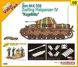 サイバーホビー 1/35スケール 【ch9109】 ドイツ軍 3cm MK103機関砲搭載  IV号対空戦車