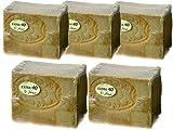 (お得な5個セット) アレッポの石鹸 EXTRA 180g×5個