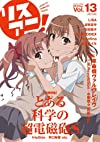 リスアニ! Vol.13 (M-ON! ANNEX 568号)