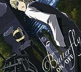 Butterfly デュラララ!!盤(期間生産限定盤)(DVD付)