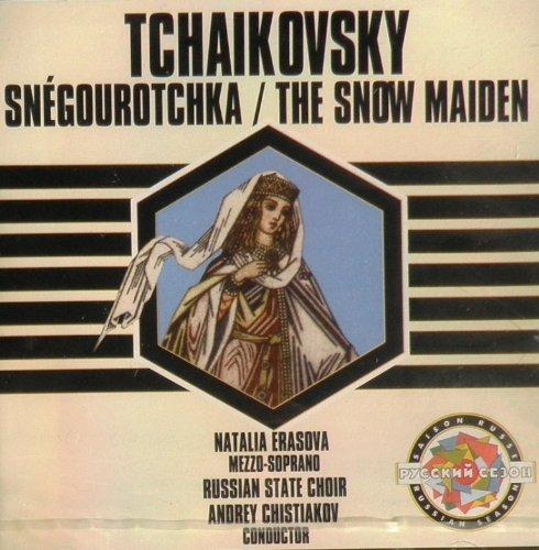 tchaikovsky-snegourotchka-the-snow-maiden