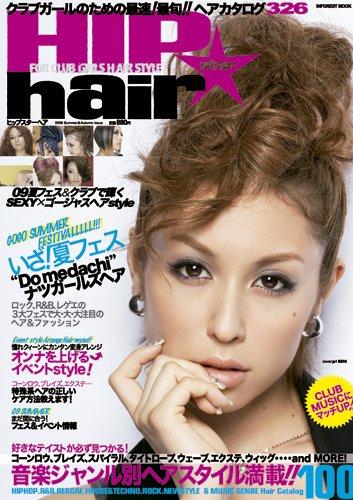 HIP☆STAR HAIR[ヒップスターヘア]