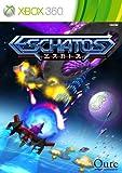 ESCHATOS(「ESCHATOS サウンドトラックCD」同梱)