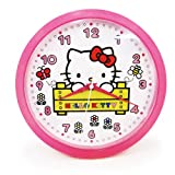 (2012) HELLO KITTY Kids Decorative Analog Wall Clock