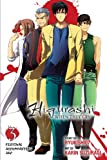 img - for Higurashi When They Cry: Festival Accompanying Arc, Vol. 3 book / textbook / text book