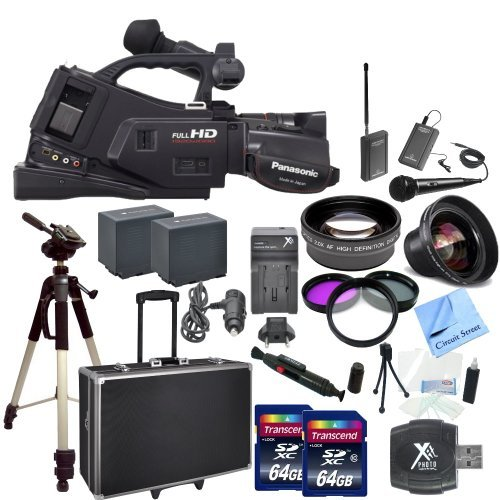 panasonic-ag-ac7-shoulder-mount-avchd-camcorder-with-cs-interview-documentary-kit-includes-wireless-