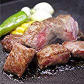 特撰霜降り牛のサイコロステーキ[200g] 焼肉 バーベキューに(お中元ギフトに、贈り物に)