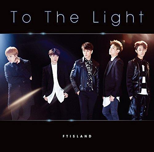 To The Light(初回限定盤B)(DVD付)