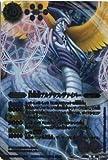 【 バトルスピリッツ】 白蛇帝アルデウス・ヴァイパー Xレア《 剣刃編 剣刃神話 》 bs23-x02