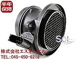 ベンツ W203 W209 R170 エアマスセンサー エアフロメーター VDO C180 C200 C230 CLK200 SLK230 2710940248