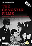 Ozu Collection - The Gangster Films (2-DVD)