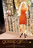 Gossip Girl: The Manga, Vol 1: For Your Eyes Only Cecily Von Ziegesar